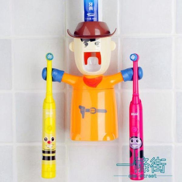全自動擠牙膏器兒童吸壁式洗漱杯牙刷架