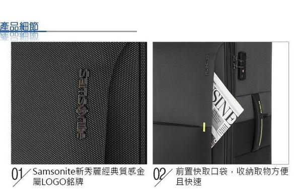 Samsonite 新秀麗 20吋 STRARIUM 新款防盜拉鍊 可擴充極輕量2.7KG 登機箱/行李箱-(黑) GU6