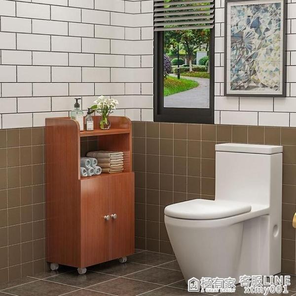 衛生間馬桶邊櫃側櫃窄櫃廁所浴室置物櫃收納櫃儲物櫃行動櫃子防水 ATF 全館鉅惠