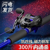 一將光威路亞竿套裝新手特價遠投釣魚竿海竿馬口竿拋竿碳素路亞桿 NMS小艾時尚