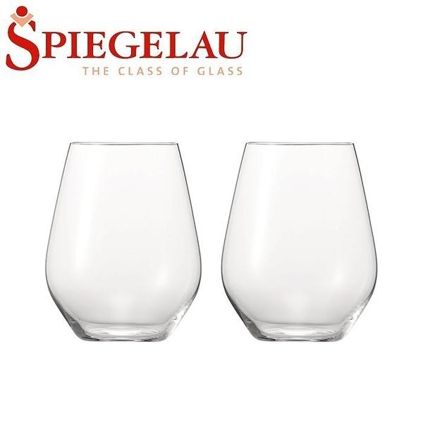 德國品牌 SPIEGELAU AUTHENTIS CASUAL系列-紅酒杯 (2入) - 68380