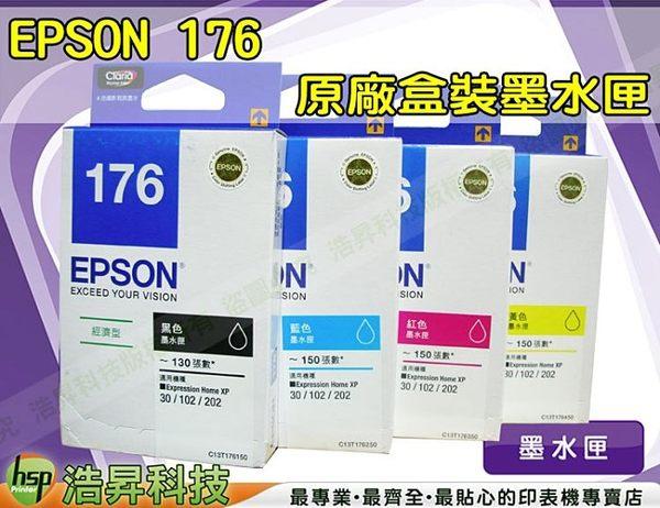 EPSON 176 / T176 黑色 原廠盒裝墨水匣 XP-30/102/202 IAME75