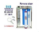 【七星淨水】Everpure/MH2淨水器.濾心另售S100、S104、H104、BH2、4DC、H100.貨號:6185