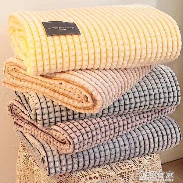 小毛毯辦公室午睡毯子單人男午覺午休被子珊瑚絨沙發蓋腿夏季薄款 秋季新品