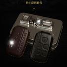 JAGUAR XF XJ 真皮手縫鑰匙包 XJL F-TYPE 汽車 鑰匙皮套 手工縫線 智慧型