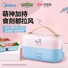 便當盒 美的電熱飯盒可插電加熱自熱保溫蒸煮飯便當神器上班族帶飯電飯煲 韓菲兒