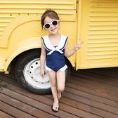 兒童泳衣女孩連體女童泳裝可愛日系藏青復古海軍風裙式溫泉游泳衣