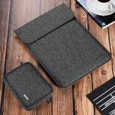 新款蘋果筆記本air13.3寸簡約電腦包macbook12內膽包pro15保護皮套【店慶8折促銷】