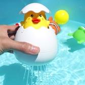洗澡玩具小黃鴨下雨蛋兒童浴室灑水小鴨蛋嬰美兒戲水轉轉樂浴缸 深藏blue