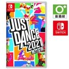 任天堂 NS SWITCH Just Dance 2021 舞力全開 2021