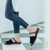 現貨 涼鞋推薦 摩卡女孩 舒適涼拖鞋 一鞋多穿 真皮腳墊高跟鞋MIT 22.5-25 EPRIS艾佩絲-質感黑