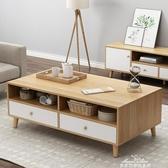 茶幾小戶型客廳家用簡約實木色茶幾桌咖啡桌茶臺北歐方形木質茶桌 夢娜麗莎YXS