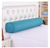 墊腳枕 床上睡覺圓柱圓形抱枕糖果枕頭長條枕靠枕靠墊腿墊美容院墊腳腳枕