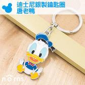 【迪士尼鐵片鑰匙圈 唐老鴨】Norns Disney 正版授權 卡通金屬吊飾 禮物 裝飾 雜貨Donald Duck