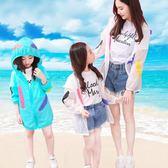 薄外套 女童防曬衣中長款2018夏季沙灘親子裝空調衫防紫外線  GB868 『優童屋』