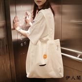 帆布包單肩包環保袋女單肩包學書包