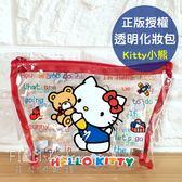 菲林因斯特《 Kitty 小熊 透明化妝包 》正版授權 Sanrio 三麗鷗 T型筆袋 收納袋