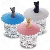 Qmishop 優雅俏麗~貓咪造型神奇杯蓋/小貓咪防漏隔熱杯蓋 【QJ248】