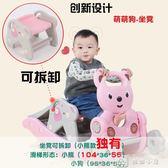 搖搖馬滑梯二合一小木馬兒童玩具帶音樂寶寶搖椅1-3周歲生日禮物 YXS娜娜小屋