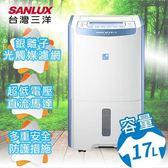 【SANLUX台灣三洋】17公升大容量微電腦除濕機 SDH-170LD