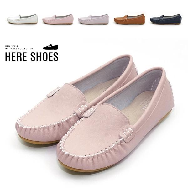 [Here Shoes] 乳膠鞋墊1cm休閒鞋 皮革素面 圓頭平底包鞋 豆豆鞋 懶人鞋 MIT台灣製-KGW9110