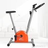 水晶運動健身織帶車靜音家用室內腳踏健身自行車動感單車家用 交換禮物  YXS