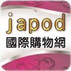Japod國際購物網