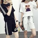 休閒套裝女夏季2021新款時尚韓版跑步運動服寬鬆短袖短褲兩件套潮【快速出貨】