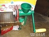 5號鑄鐵磨粉機 五谷雜糧 干磨手動粉碎機家用小型 研磨機粗細可調 探索先鋒