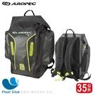 AROPEC 35公升輕量化防水後背包/防水袋/乾式袋 - Surge 波濤