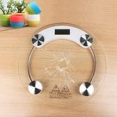 台灣現貨!簡約時尚體重計(玻璃加厚款) 體重計 減肥 秤重 玻璃體重計