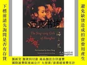 二手書博民逛書店【罕見】2007年 韓邦慶《海上花列傳》The Sing-son