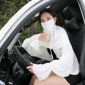 【新年鉅惠】 夏季防曬手套女士開車騎行防紫外線袖套遮陽臂套防曬面罩
