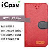 iCase+ HTC U12 Life 側翻皮套(紅)