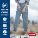 Levis 女款 牛仔縮口工作褲 / 復古寬鬆直筒版型 / 側口袋Logo 刺繡 / Cool Jeans
