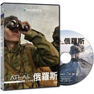 Discovery-Discovery 人文地圖:俄羅斯DVD