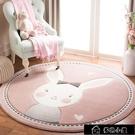 地垫 卡通可愛兒童房圓形地毯客廳地毯臥室床邊加厚地墊吊籃電腦椅地墊