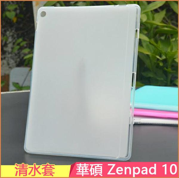 清水套 華碩Asus Zenpad 10 Z300CL 平板皮套 超薄 Z300C 保護殼 透明 防摔 Z300M 保護套 果凍套 軟殼
