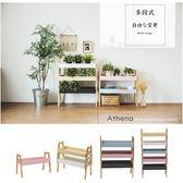 收納櫃 置物架【L0030】Athena可堆疊置物架(五色) 完美主義