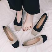 晚晚氣質平底小香風方頭拼色針織舒適軟底單鞋奶奶鞋   沸點奇跡