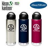 Klean Kanteen 保溫鋼瓶K20VWSSL Ternua 聯名款20oz 591ml 城市綠洲水壺、水瓶、自行車水壺