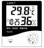 LED溫濕度電子鐘