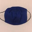 雨朵防水包 U365-033 口罩套大嘴鳥