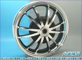 【洪氏雜貨】 A4711055614  台灣機車精品 雙色鋁合金輪圈RS-CUXI 黑款10吋一組入(現貨+預購)