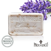 PROUVENCO法國原裝普羅旺詩香氛馬賽皂250G-薰衣草花