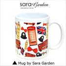 客製化 陶瓷 馬克杯 咖啡杯 手繪英國輕旅行 Sara Garden