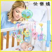 音樂鈴 新生兒嬰兒床鈴玩具音樂旋轉風鈴掛件搖鈴床頭鈴