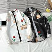 復古日系慵懶格紋襯衫【003273AAAE】50%OFF SHOP
