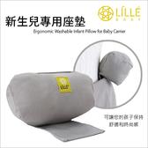 ✿蟲寶寶✿【美國Lillebaby】新生兒專用座墊