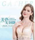 內衣文胸女聚攏收副乳防下垂上托白色胸罩無鋼圈薄款性感蕾絲小胸 卡卡西